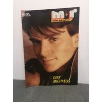 """Музыкальный журнал """"Melodie und rhythmus"""", 3/1990"""