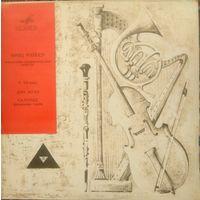 LP Рихард ШТРАУС - Дон Жуан, Саломея (Фриц Райнер, Чикагский СО) (1972)