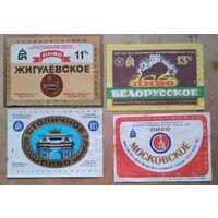 Этикетка от пива: Жигулевское, Столичное, Московское, Белорусское. Минский пивзавод N2. БССР.
