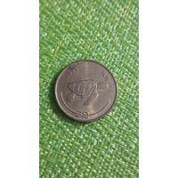 Мальдивы 50 лари 1995 г  ( Головастая морская черепаха )