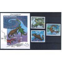 Динозавры на марках Сомали
