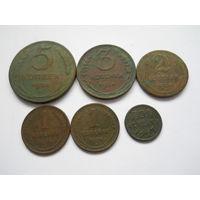 Набор монет 1924 года + пол копейки 1927