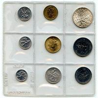 Сан-Марино. 1, 2, 5, 10, 20, 50, 100, 200 и 500 лир 1978 г. Годовой набор