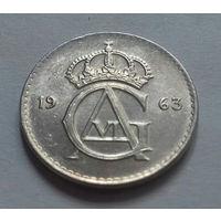 25 эре, Швеция 1963 г.