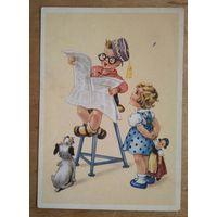 Интересная газета. Дети. Германия. 1950-е. Подписана