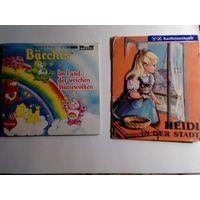 Детские книги на немецком языке, одним лотом