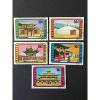 Архитектура Монголии. Монголия, 1974, серия 5 марок