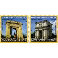 Молдова 2011 г. * 20-летие дипломатических отношений Молдовы и Румынии. Совместный выпуск. (2 м)