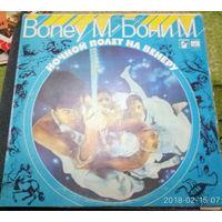 Boney M - Ночной Полет На Венеру