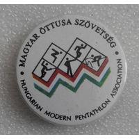 Олимпийское пятиборье. Венгерский значок #0263