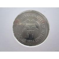 1 Рупи 1994 Международный год семьи (Индия) юбилейка