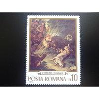 Румыния 1970 живопись