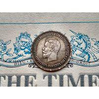 Монета РИ, 1 рубль 1896, В память коронации Императора Николая II, ошибка в дате.