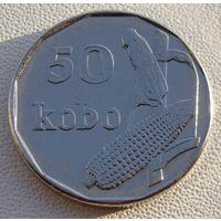 """Нигерия. 50 кобо  2006 год  КМ#13.3  """"Флора """" Кукуруза """" Герб"""""""