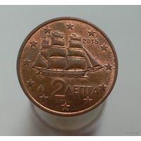 2 евроцента 2015 Греция