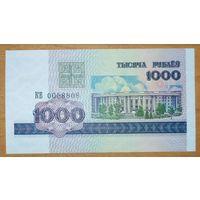 1000 рублей 1998 года, серия КВ - UNC