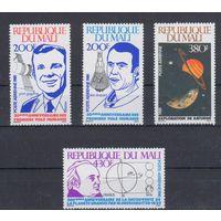 [509] Мали 1981.Космос.Гагарин и другие.
