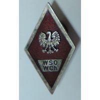 """Ромб за окончание военного училища """"WSO WСH"""" 50-е годы. Польша."""