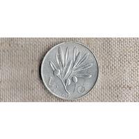 Италия 10 лир 1948 Редкий год/Пегас/фауна/(Va)