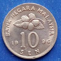 10 сен 1996 МАЛАЙЗИЯ