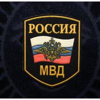 Россия МВД шеврон