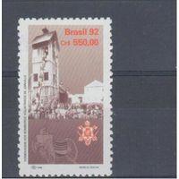 [1371] Бразилия 1992. Пожарная служба.