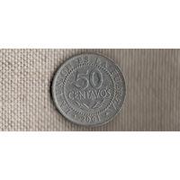 Боливия 50 сентаво 2001(dic)