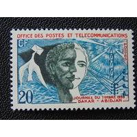 Французская Западная Африка 1959 г. Телекоммуникации. Почта.