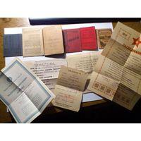 Документы разные на одного 12 документов 1931 -1937 год.