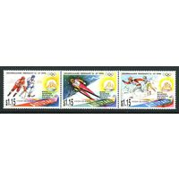 1994 Аитутаки 713-715strip 1994 Олимпийские игры в Лиллехаммере 12,50евро