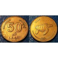 W: Мальдивы 50 лаари 2008 (284)