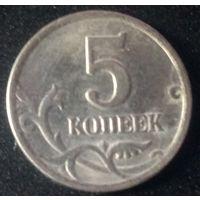 5 копеек 2008 спб Россия