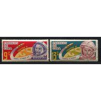 Космонавты Быковский, Терешкова. Куба. 1964. Полная серия 2 марки