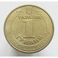 Украина 1 гривна 2006