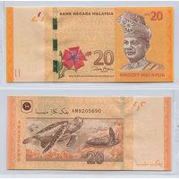 Распродажа коллекции. Малайзия. 20 ринггит 2011 года (P-54a - 2009-2019 ND Issue)