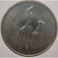 Северная Корея 1/2 чона 2002 г. Мир животных. Жираф. В холдере (gk)
