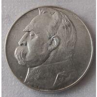 Польша 10 злотых 1935 г. Пилсудский