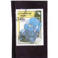 Камбоджа. Ми-1889. Бирюза. Серия: Минералы. 1998.