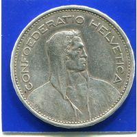 Швейцария 5 франков 1931 , серебро