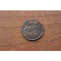 Денга 1784