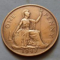 1 пенни, Великобритания 1947 г., Георг VI