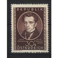 Австрия 1949 Mi# 942 (MNH**)