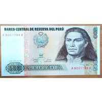 500 интис 1987 года - Перу - UNC