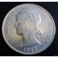 Португалия. 50 сентаво 1913 года.