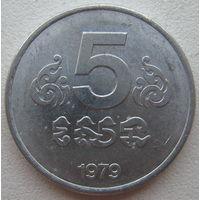 Камбоджа 5 сен 1979 г.