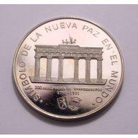 Экваториальная Гвинея, 1000 франков 1991 год
