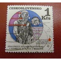 Чехословакия 1970г. Программа космических исследований