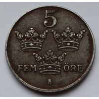 Швеция 5 эре, 1947 г.