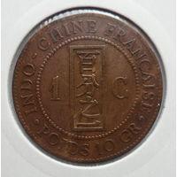 Французский Индокитай 1 цент 1885 (редкость)