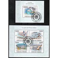 Птицы и порты Индийского океана Коморы 2009 год серия из 2-х блоков